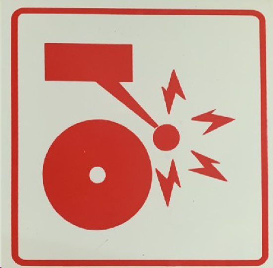 Picture of SIGN-FIRE ALARM *190